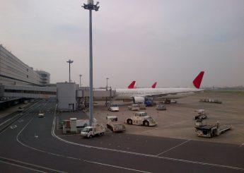 北海道出張